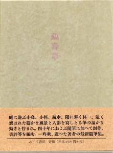 img027-2