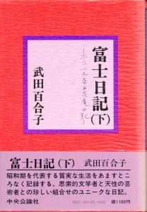 img234-2