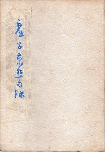 img191-2