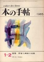 img299-16