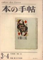 img299-22